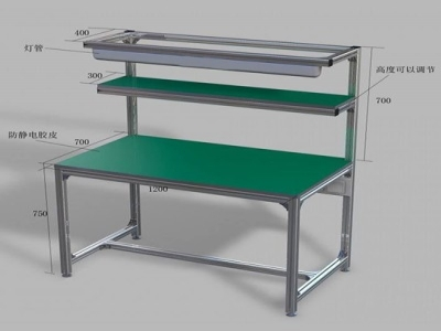 No static working table (aluminium bracket)