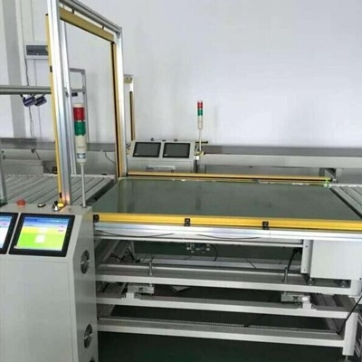 Weighing/Volume Measuring Integrated Machine