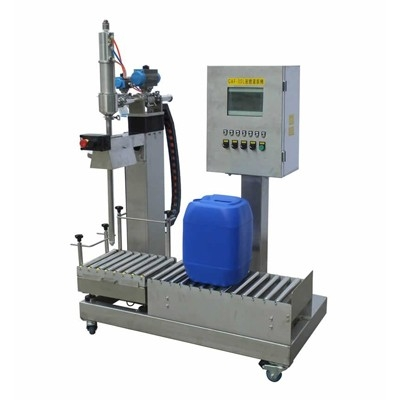 Filling automatic weighing machine
